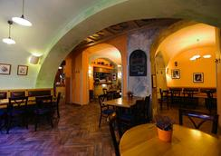 Hotel King George - Prague - Restaurant