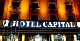 Hotel Capital - Ankara - Bâtiment