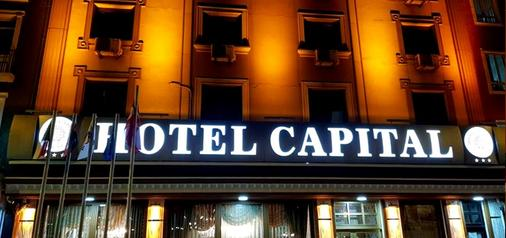 Hotel Capital - Ankara - Building