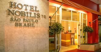Hotel Nobilis - Σάο Πάολο - Κτίριο