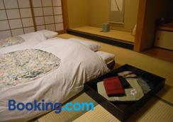 Kawakamiya Kasuitei - Gero - Bedroom