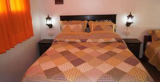 Yes Arequipa Hostel - Arequipa - Bedroom