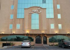 Gulf Delmon Aparthotel - Dammam - Building