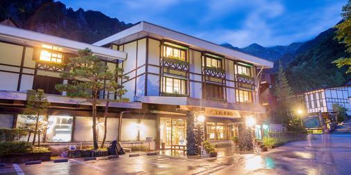 Hotel Hotaka - Takayama - Gebäude