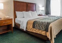 Quality Inn Waynesburg - Waynesburg - Schlafzimmer