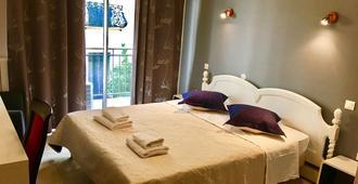 Hôtel Georges - ניס - חדר שינה