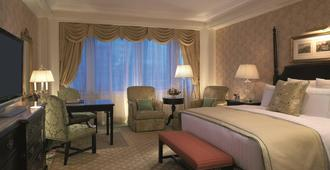 The Ritz-Carlton, Beijing - Beijing - Bedroom