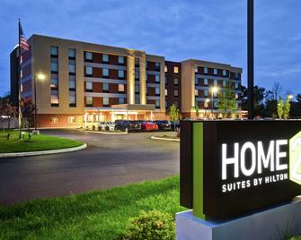 Home2 Suites by Hilton Amherst Buffalo - Amherst - Gebäude