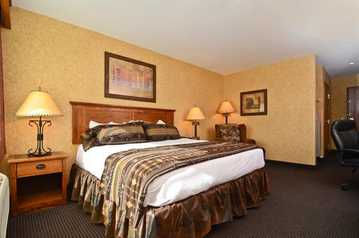 西方最佳凱利套房酒店 - 法哥 - 法戈 - 臥室