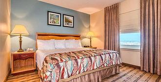 Reges Oceanfront Resort - Wildwood Crest - Κρεβατοκάμαρα