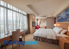 Arsma Hotel - Hoa Liên - Phòng ngủ