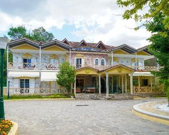 Krikonis Suites Hotel - Giannina