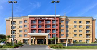 Courtyard by Marriott Laredo - Laredo