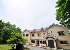 Pension Tam! - Nasu - Building