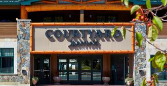 Courtyard by Marriott Lake George - Lake George - Edifício