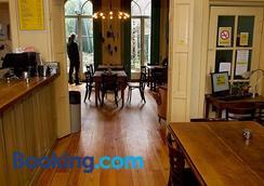 Strowis Hostel - Utrecht - Lounge
