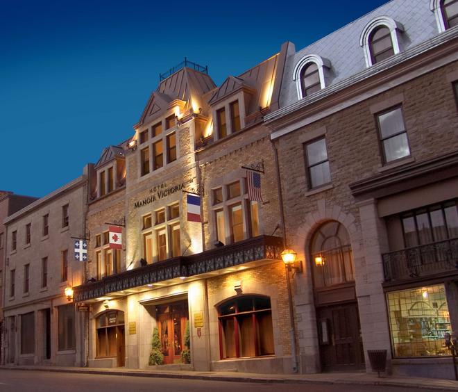 Hotel Manoir Victoria - Thành phố Quebec - Toà nhà
