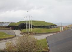 Nordic Inn Thorshavn - Tórshavn