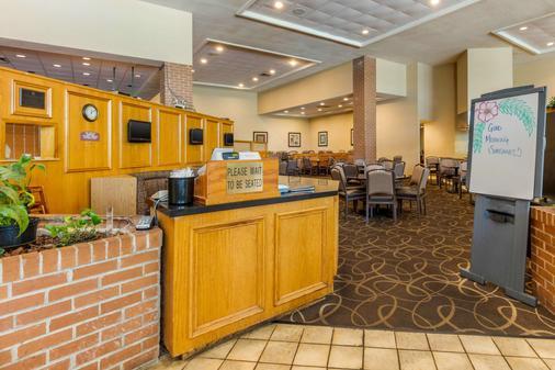 Quality Inn Exit 4 - Clarksville - Buffet