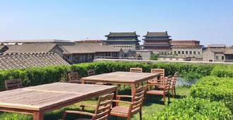 The Emperor Tiananmen Beijing - Pekín