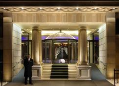 Royal Olympic Hotel - Atenas - Edificio