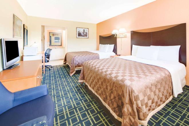 魯伊多索旅遊賓館 - 魯伊多索 - 魯伊多索 - 臥室