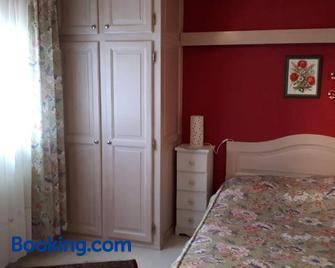 'les amandiers' - Mittelwihr - Bedroom