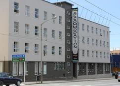 Lodge in the City - Hostel - Wellington - Rakennus