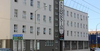 Lodge in the City - Hostel - Wellington - Bâtiment