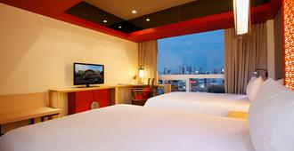 Prime Hotel Central Station Bangkok - Bangkok - Bedroom