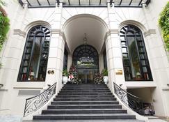 Sanouva Danang Hotel - Da Nang - Building