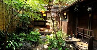 Guest House Waraku-An - Kioto - Vista del exterior