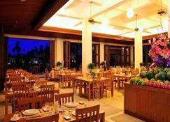 Ramada Hotel & Suites by Wyndham Boao - Qionghai - Restaurant