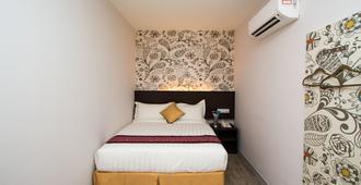 Double M Hotel @ Kl Sentral - Kuala Lumpur - Habitación