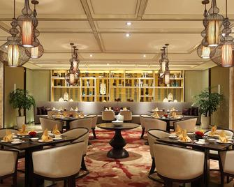Crowne Plaza Yibin - Їбін - Ресторан