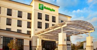 Holiday Inn Quincy - Quincy