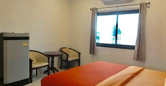 Hiranyika Cafe & Bed - Koh Samui - Bedroom