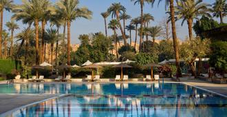 Pavillon Winter Luxor - לוקסור - בריכה