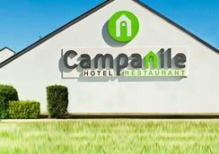 Hotel Campanile Cherbourg - La Glacerie - Cherbourg-Octeville - Outdoor view