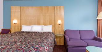 Days Inn by Wyndham Greensboro Airport - גרינסבורו