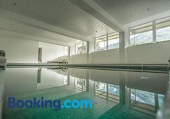 Haus Achtal, Hotel Garni - Pfronten - Pool