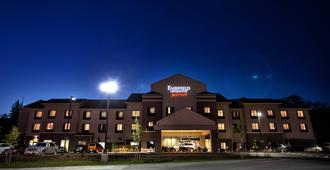 Fairfield Inn & Suites Moscow - Moscow
