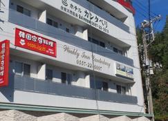 坎特伯雷飯店 - 東伊豆町 - 建築