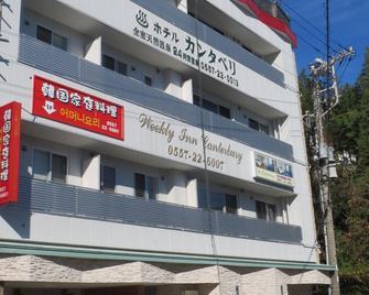 坎特伯雷酒店 - 東伊豆町 - 建築