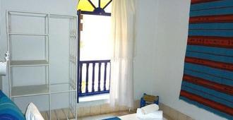 La Maison Du Vent - Essaouira - Bedroom