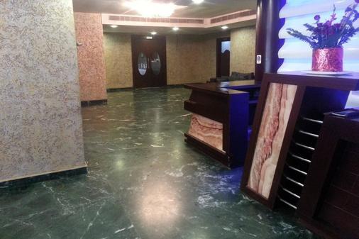 Hotel Patliputra Nirvanaa - Patna