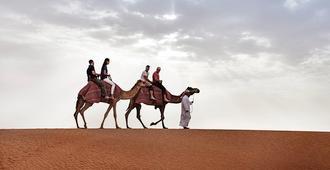 The Retreat Palm Dubai - MGallery - Dubái