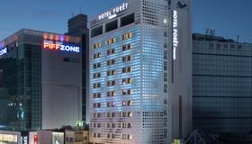 Hotel Foret Premier Nampo - Μπουσάν - Κτίριο