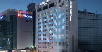 Hotel Foret Premier Nampo - פוסן - בניין