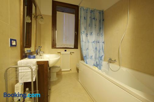 B&B Le Ragazze - Bomporto - Bathroom